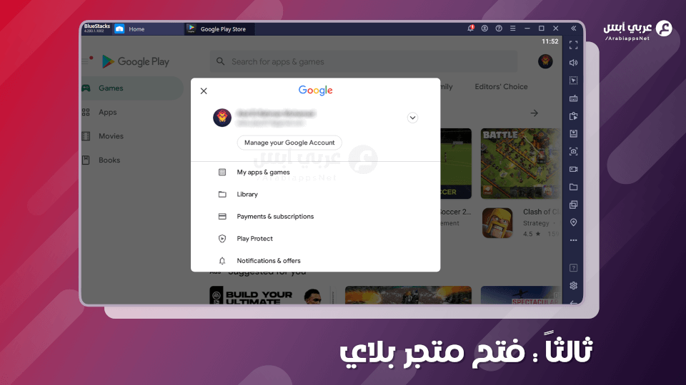 PlayStore for pc