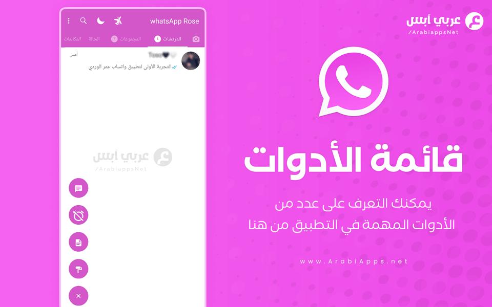 عمر الوردي